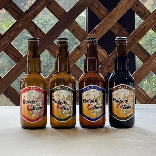 大山Gビール※イメージ