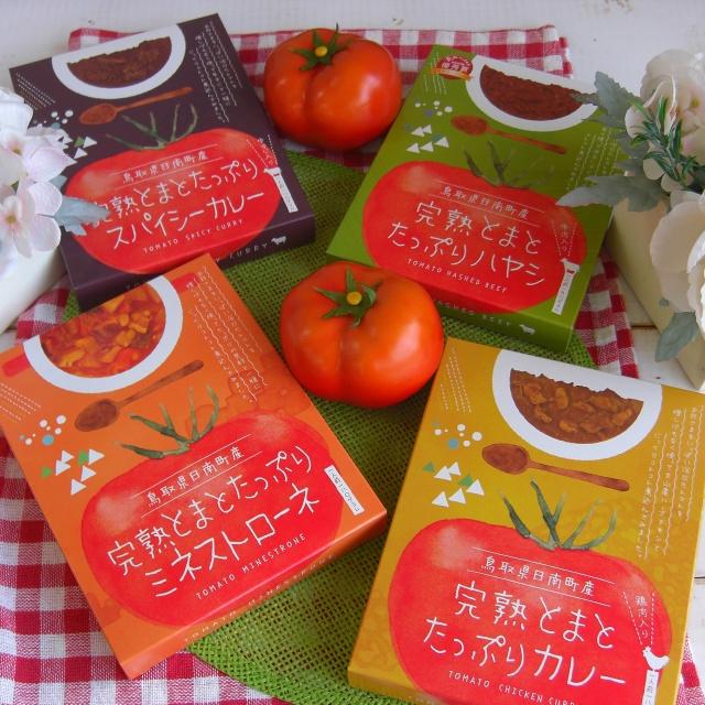 トマトたっぷりカレー&ハヤシ※イメージ