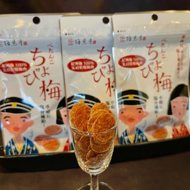 梅干 チップ マルヤマ食品 ちょび梅