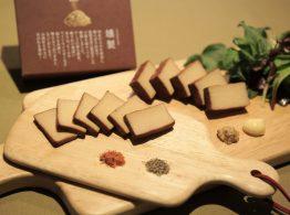 おつまみ豆腐2