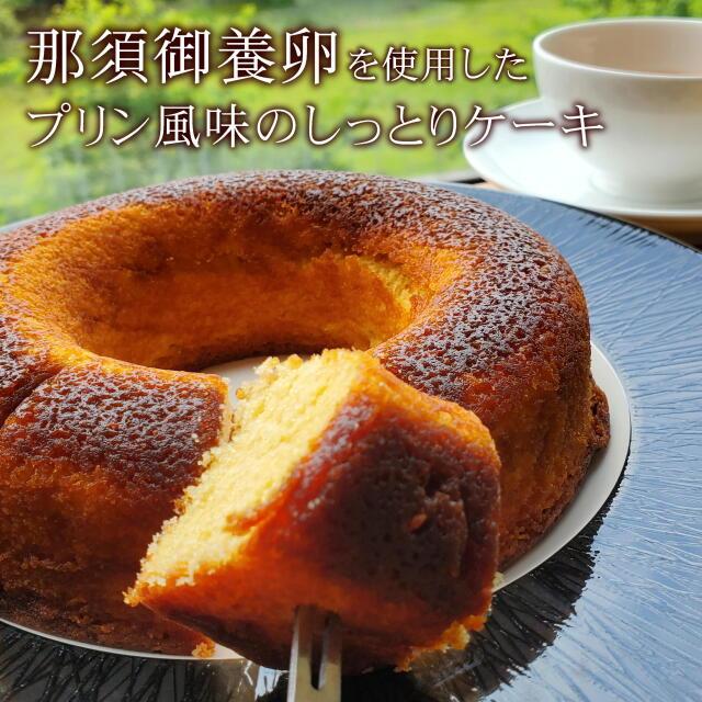 リッチスイーツリングケーキ1