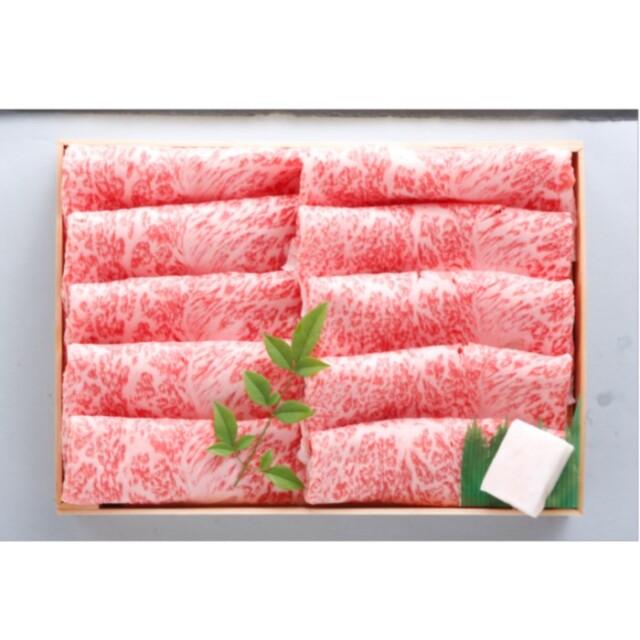 かずさ和牛のすき焼き肉