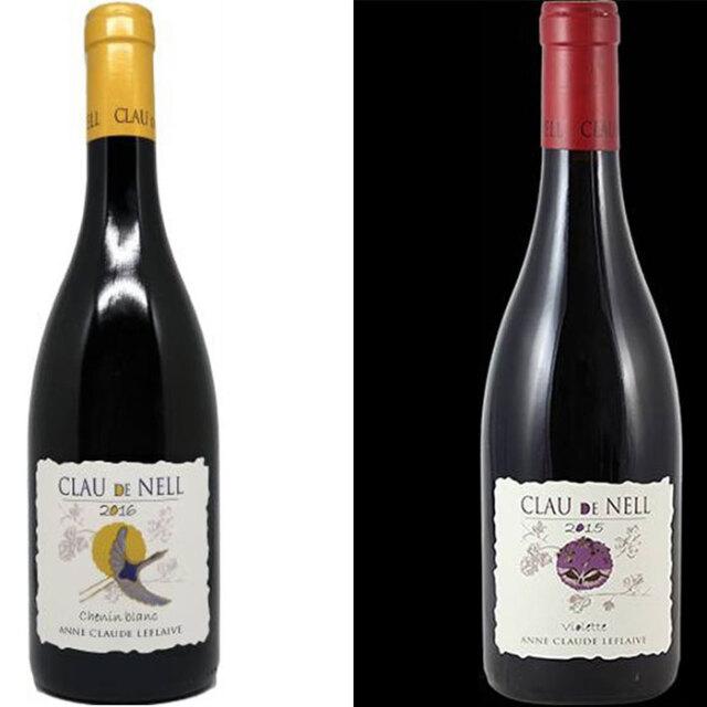 復活のシンボル「フェニックス」ワイン 赤白2本セット