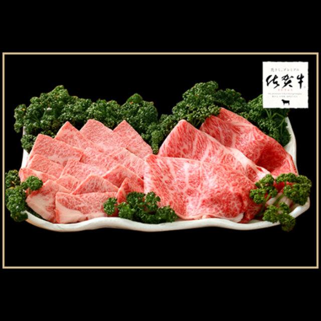 佐賀牛すき焼き・焼肉セット(肩ロース400gカルビ400g)