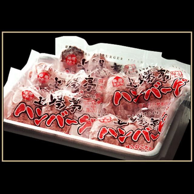 佐賀県産和牛ハンバーグセット(2個入×5パック)