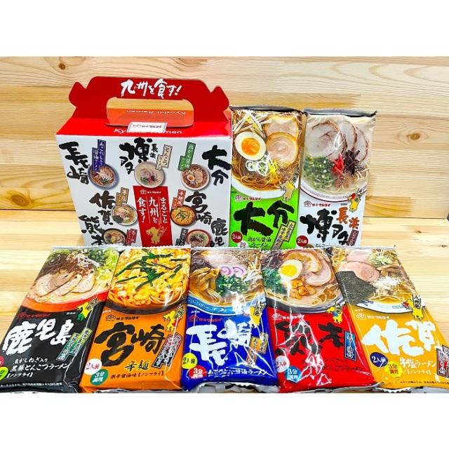 まるごと九州を食す(ラーメンセット)