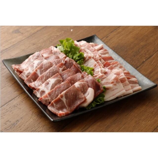 日出ポーク 焼き肉用(豚バラ500g・肩ロース500g)