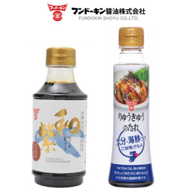 りゅうきゅうのたれと九州の甘いお醤油