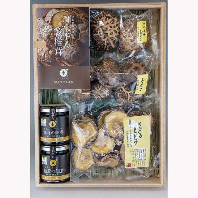 くにさきしいたけ・椎茸の佃煮セット