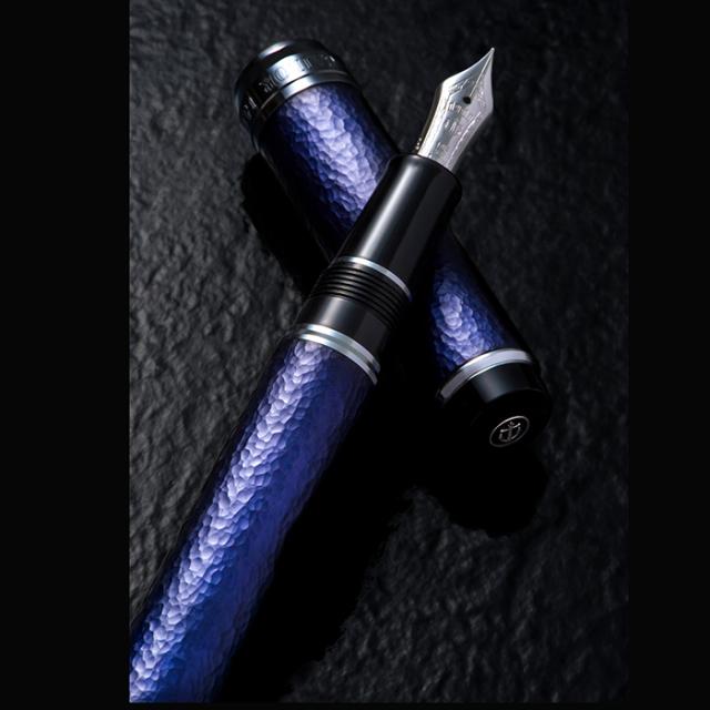 Oita Made JAPAN BLUE 万年筆・ボールペン