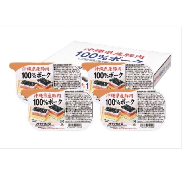 沖縄県産豚肉100%ポーク (ポークランチョンミート)