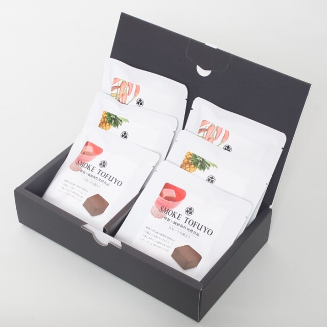 スモーク豆腐ようアソートセット