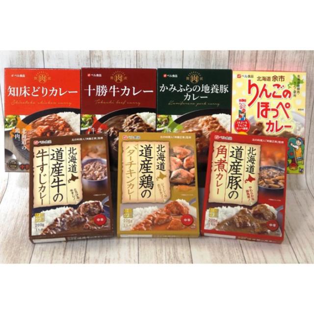 北海道ご当地curry(カレー)欲張り食べ比べ7種セット