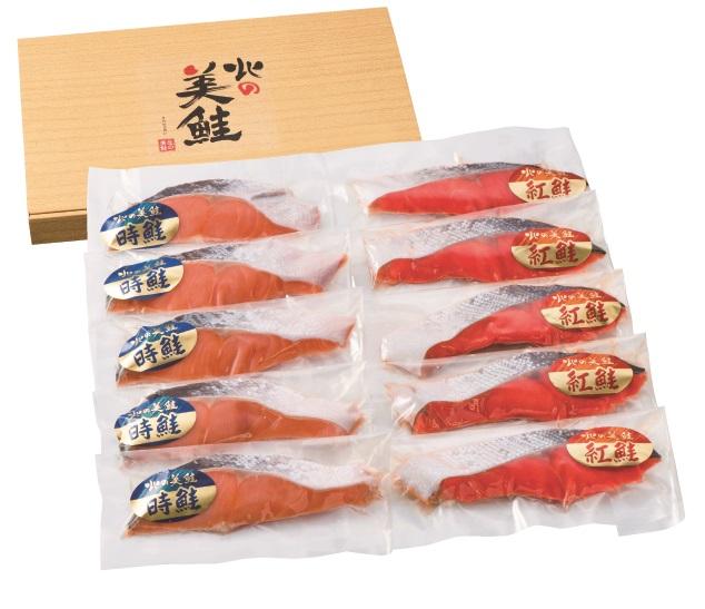 紅鮭・時鮭切身セット(一切真空)S-07