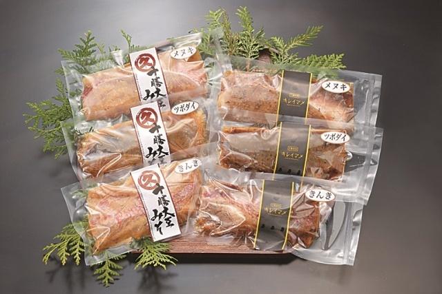 十勝味噌漬け魚セットG-04