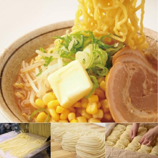 北乃のれん 生ラーメン 【3食】【6食】【10食】セット
