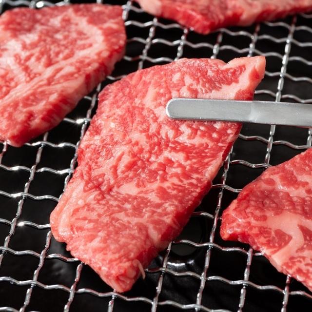 白老牛焼肉 500g【お届け期間限定商品】