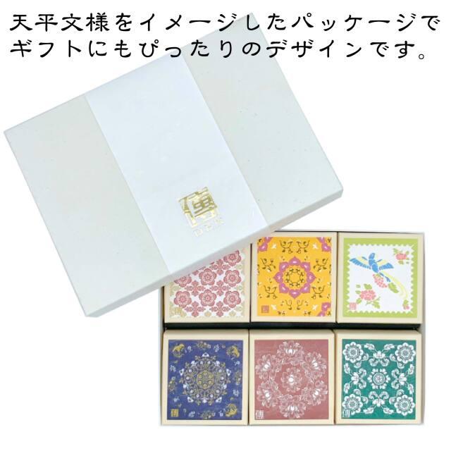 奈良こんふぇいとBOX