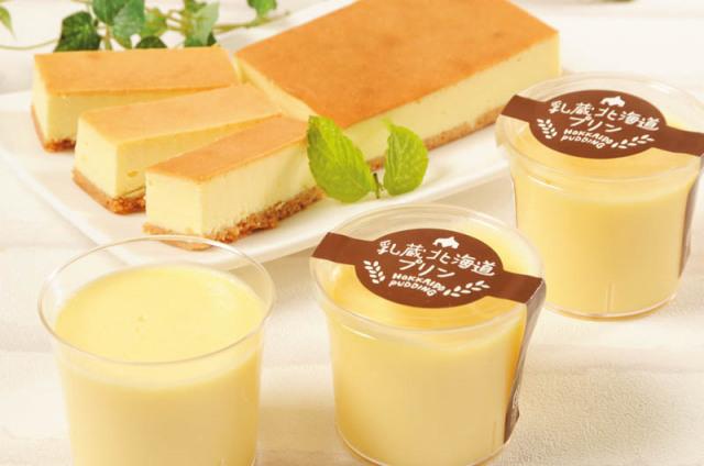 北海道プリン&チーズケーキセット