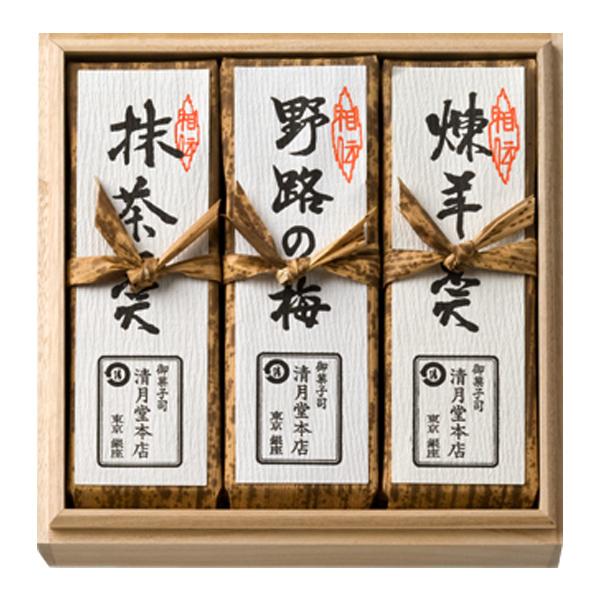 中型羊羹(木箱)