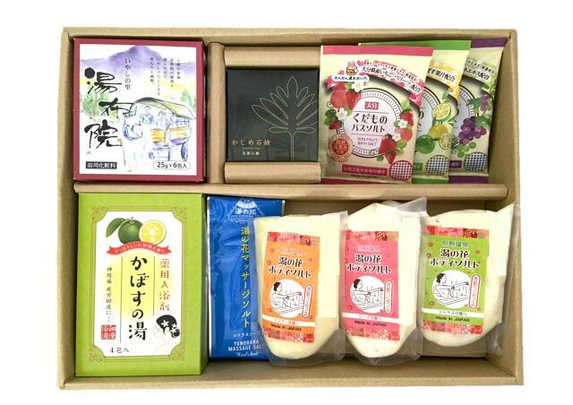 大分入浴剤・石鹸ギフトセット【お中元】(EC-472523)