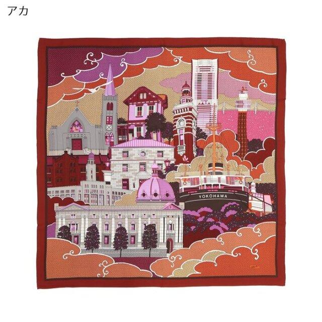 ヨコハマシティ(CM6-872) 伝統横濱スカーフ 大判 シルクツイル スカーフ【アカ】