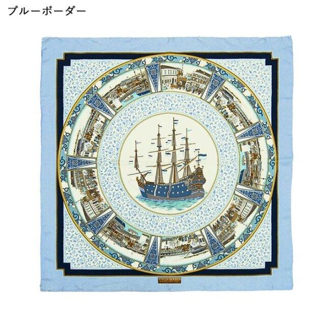 海岸通之図(CX1-910Y) 伝統横濱スカーフ 大判 シルクツイル スカーフ【ブルーボーダー】