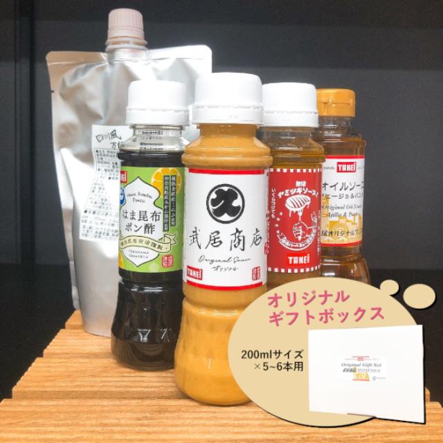 【武居商店】おすすめセット(5種類)
