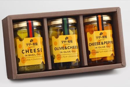 瓶入りチーズ3種セット