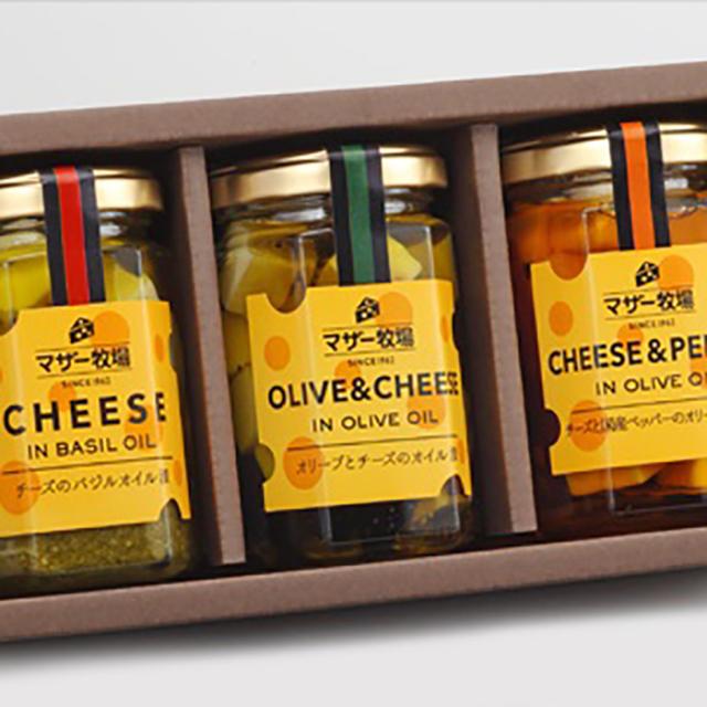 瓶入りチーズー1
