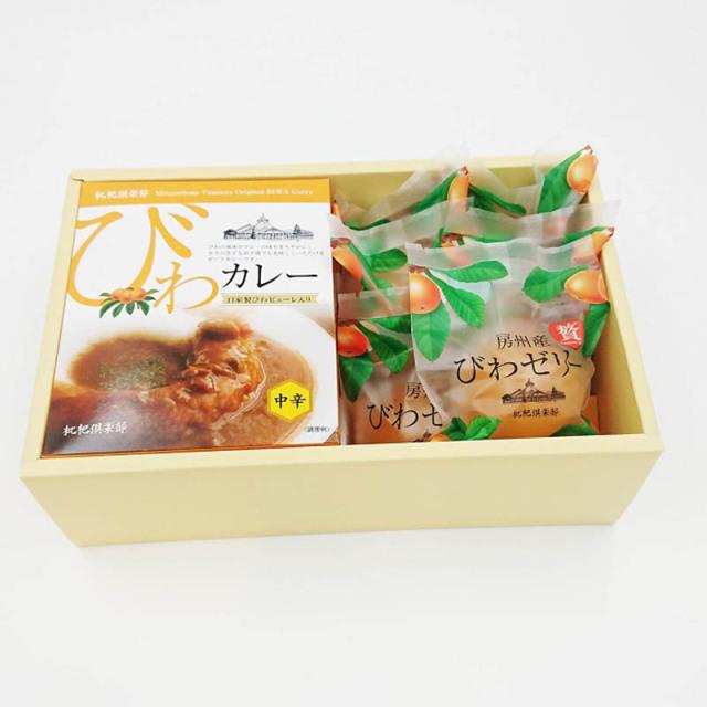 枇杷カレー&ゼリーセット