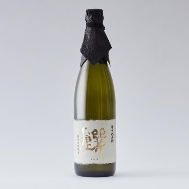 全国新酒鑑評会 入賞 純米大吟醸 饌(せん) 720ml 元坂酒造株式会社