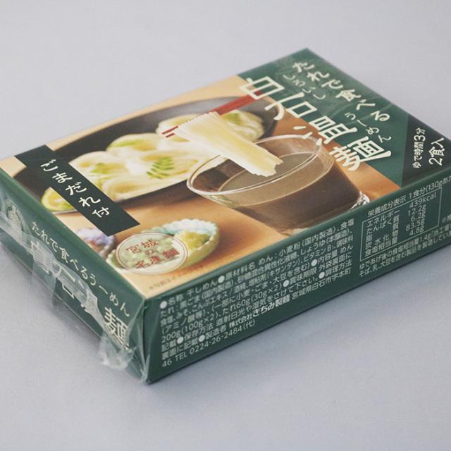 たれ付き温麺ごま