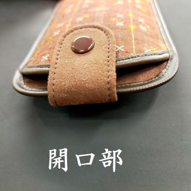 読谷山花織