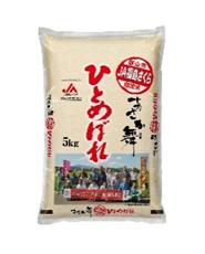 福島県あさか舞ひとめぼれ 5kg×2袋