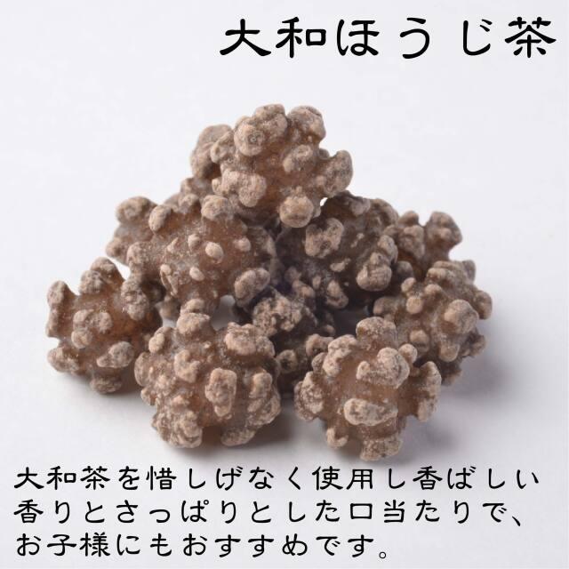 こんふぇいとほうじ茶