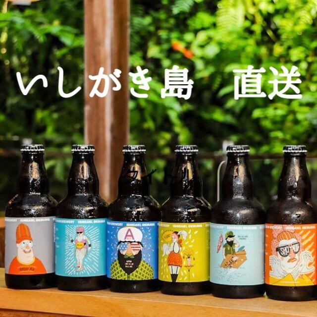 石垣瓶ビール
