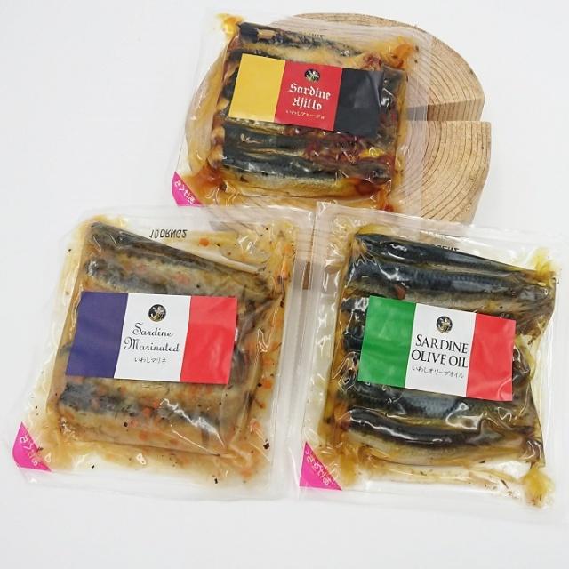 いわしのオリーブオイル・アヒージョ・マリネの3種セット