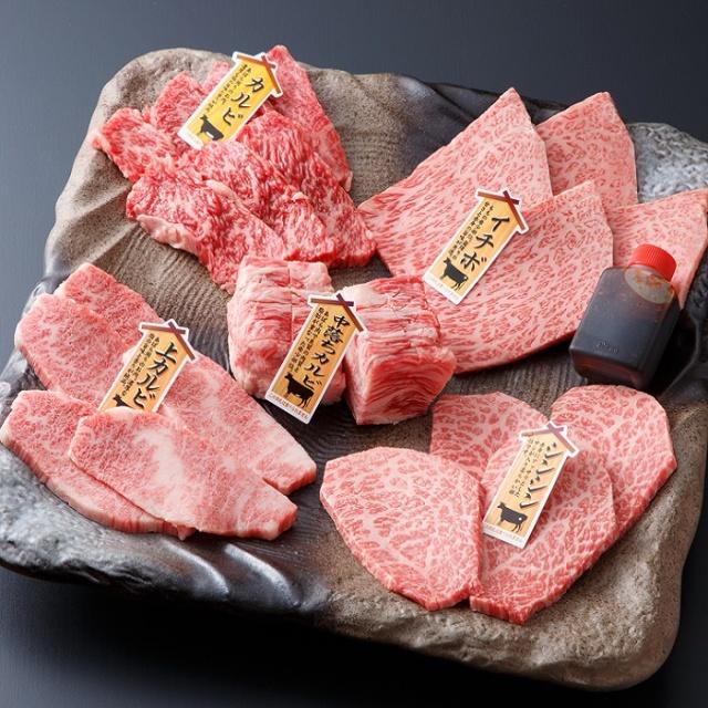 かずさ和牛の焼肉5種詰め合わせ