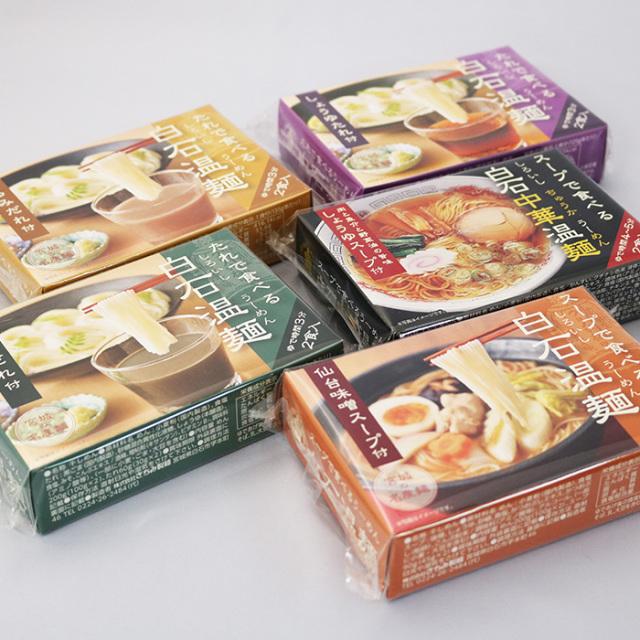 きちみ製麺たれ付き5個