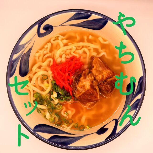 コバルト唐草