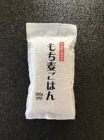 黒米ごはん米 真空パック300g×30袋