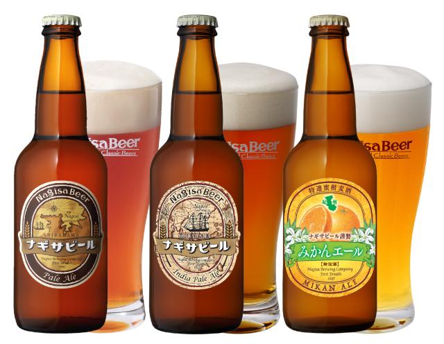 なぎさビール1