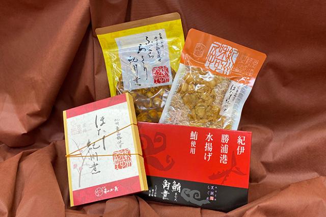 和歌山お酒のおともセット・ご飯のおかずにも最適!