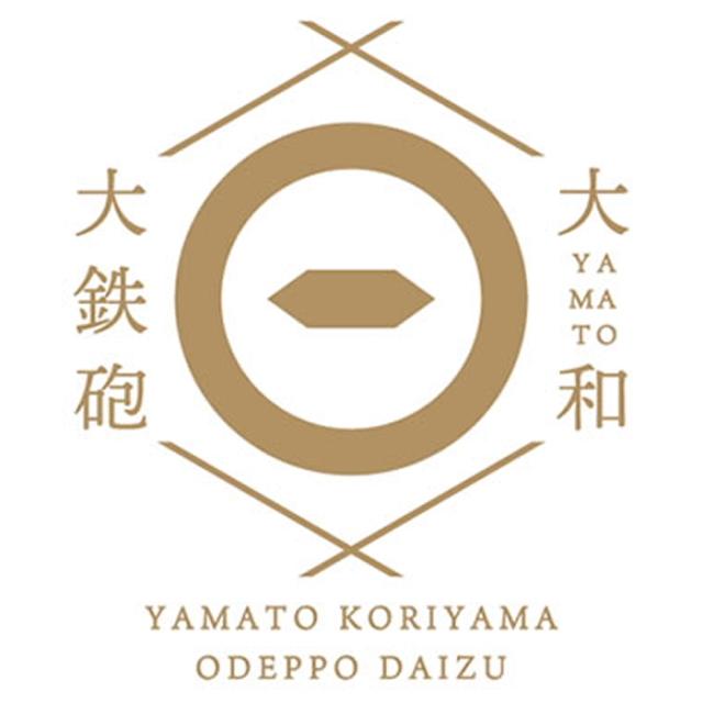 大鉄砲 ロゴ