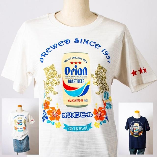 オリオンT1
