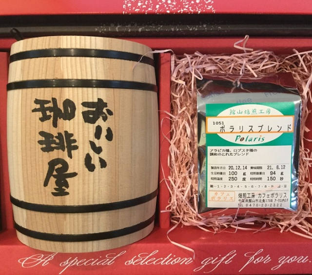 ポラリス 木樽コーヒーAセット