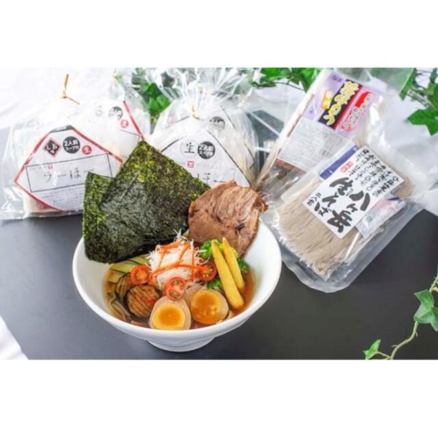 山梨麺セット