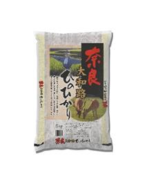 奈良大和路ひのひかり 5kg×2袋