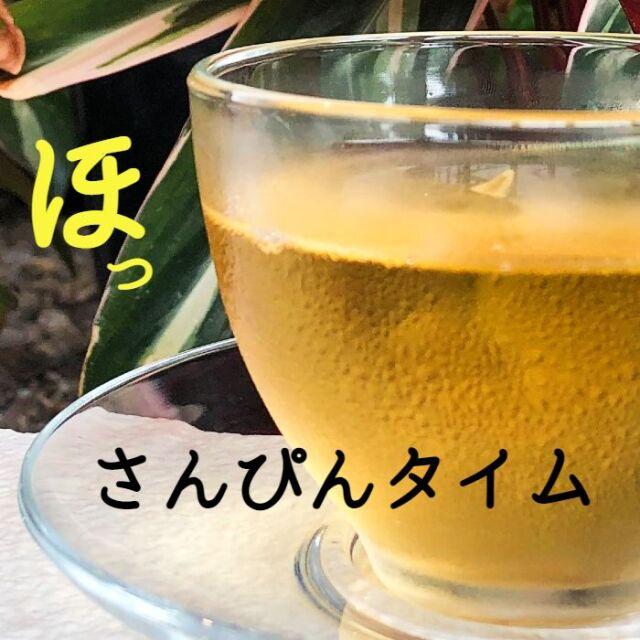 さんぴん茶カップ